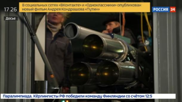 Хотели похвастаться, даневышло: вРФ представил оружие сканализационной трубой