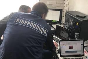В Киеве киберполиция поймала опасного хакера