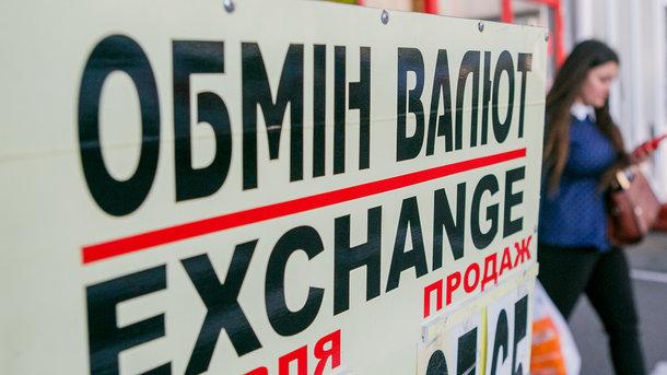 Курс рубля пострадал из-за торговой войны США иЕвропы