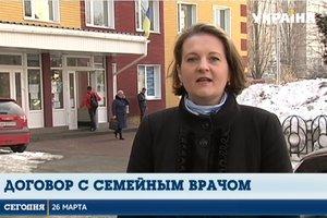 Уже с апреля украинцы начнут заключать договоры с семейными докторами