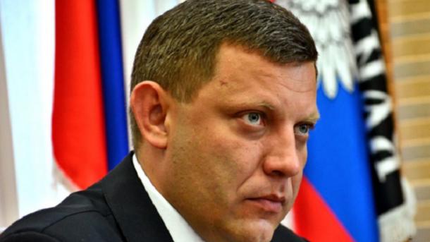 Соцсети измываются над словами главаря «ДНР» про образование вСССР