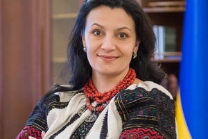 Вице-премьер Климпуш-Цинцадзе раскрыла свои доходы за прошлый год