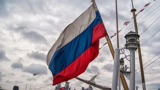 ФСБ завела дело пофакту задержания судна под флагом РФ украинскими пограничниками