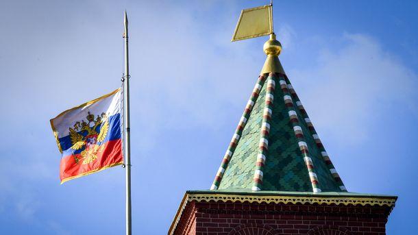 Словения собирается отозвать своего посла из РФ