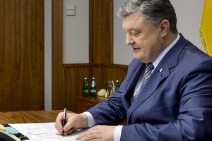 Порошенко утвердил годовую программу сотрудничества Украина - НАТО