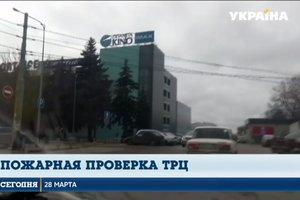"""Корреспонденты """"Сегодня"""" продолжают свой рейд по ТРЦ страны: на очереди - Одесса"""