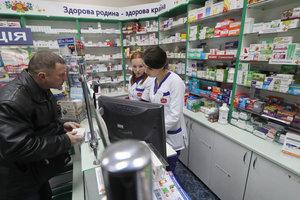 Лекарства даром: где и как украинцам получить бесплатные медикаменты