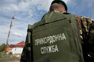 """Молодой украинец пытался выехать в Россию в """"товарняке"""""""