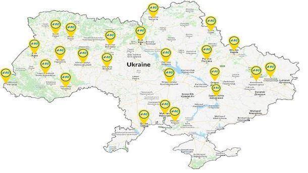 ВУкраинском государстве запустили 4G-связь сразу два оператора