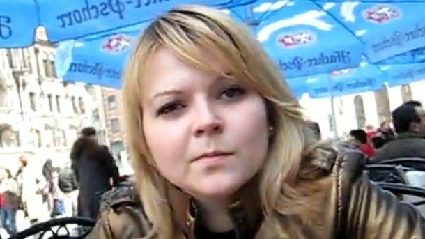 Двоюродная сестра Юлии Скрипаль хочет ее навестить