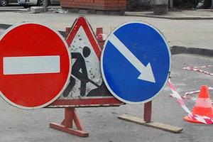 На выходных в Киеве ограничат движение из-за ремонта дорог