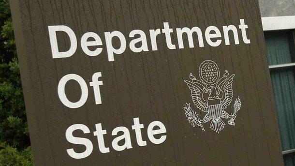 США настаивают наотмене е-декларирования для украинских активистов