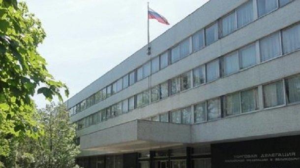 Москва ответила Великобритании навысылку дипломатов