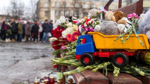 Руководитель фирмы-собственникаТЦ вКемерово незнает оприезде его совладельца