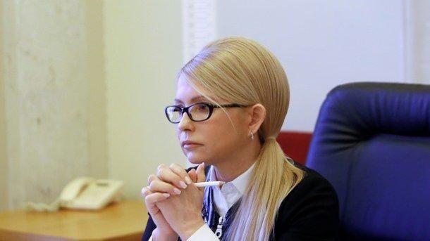 Нимашин, нидомов, низемельных участков— Декларация Тимошенко