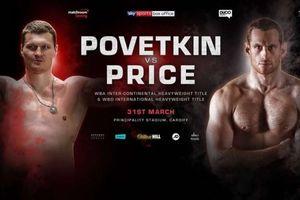 Онлайн боя Поветкин - Прайс - оба боксера побывали в нокдауне