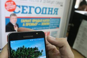 """Пятна"" и нехватка sim-карт: запуск 4G столкнулся с трудностями"