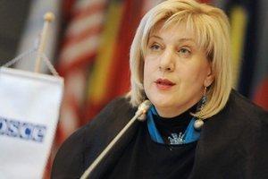 Миятович приступила к обязанностям комиссара Совета Европы по правам человека