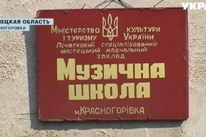 Штаб Рината Ахметова регулярно доставляет помощь жителям Красногоровки
