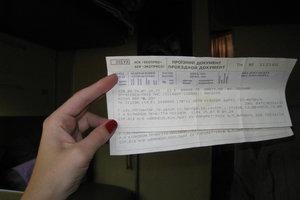 Украинцев ждет подорожание билетов на поезда