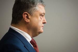 ТОП-кошельки Украины: сколько заработали президент, премьер и спикер Рады