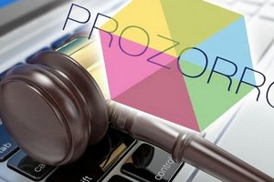 2 года системе Prozorro: тендеры помогают сохранить деньги, но честной конкуренции пока мало