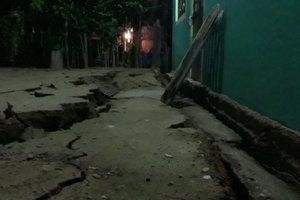 Мощные землетрясения произошли в Южной и Центральной Америке
