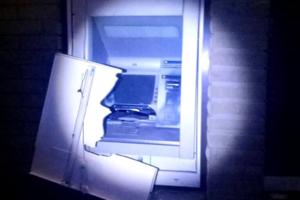 В Харькове неизвестные взорвали банкомат изнутри