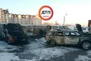 В Киеве и за городом сгорели несколько авто