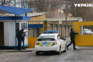 В Ровно у водителя изъяли янтаря на 10 тысяч долларов