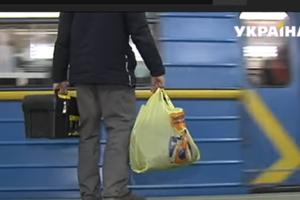 Опасные вещества в киевском транспорте: что перевозят пассажиры