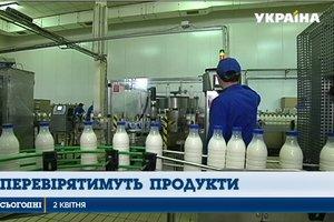 Украинских производителей продуктов ждут внеплановые проверки