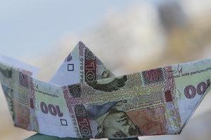 """В Украине окончательно ликвидируют """"мертвый"""" государственный банк"""