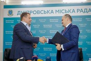 """""""Зеленые проекты"""" и стабильное энергоснабжение: ДТЭК и Днепр подписали меморандум о сотрудничестве"""