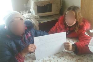 В Фастове полиция нашла двух сбежавших сестер