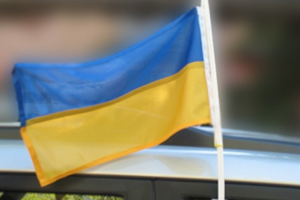 В Крыму жителя Ялты жестоко избили за украинскую символику на машине