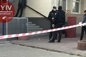 В полиции Киева сообщили детали взрыва возле отделения банка