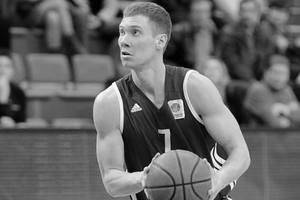 Украинский баскетболист в 30-летнем возрасте умер от рака