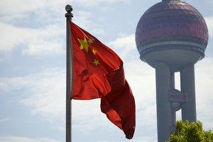 Китай ввел пошлины в 25% на авто из США