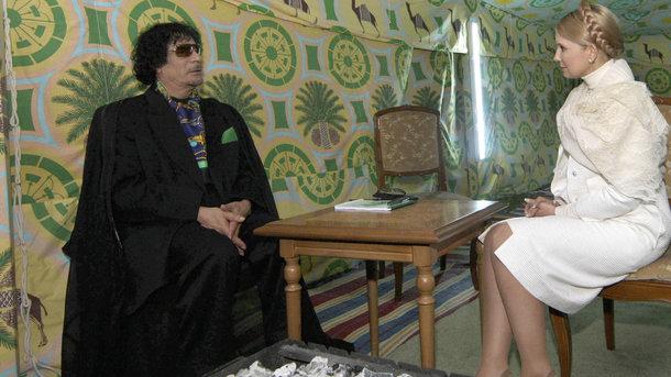 НАБУ взялось заденьги Каддафи уТимошенко