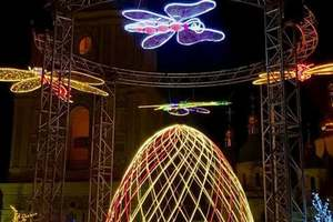 Как выглядит яркая гигантская писанка-альтанка в центре Киева