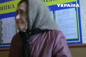 Переодетые попы и водоканал: мошенники в Украине массово обманывают стариков