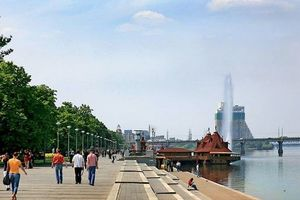 В Раде хотят переименовать Днепропетровскую область: озвучено новое название