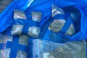 В Киеве мужчина получил по почте полтора кило наркотиков