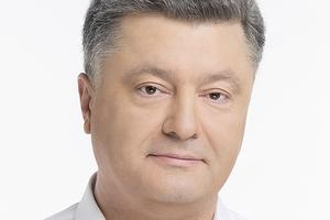 Порошенко поздравил украинцев с праздником Благовещения