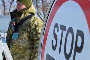 Пограничники усилили патрулирование на праздники
