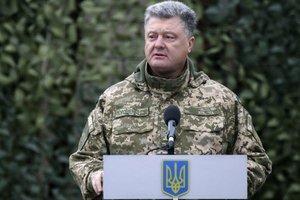 Порошенко объяснил, чего Украина хочет от ЕС в вопросе миротворцев на Донбассе