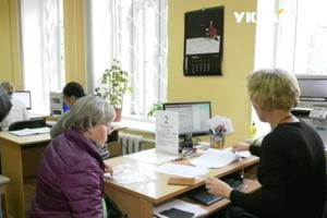 В Украине повысили пенсии: кто получит надбавки за апрель