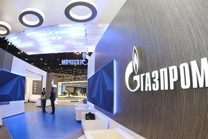 """Активы """"Газпрома"""" в Европе могут арестовать - """"Нафтогаз"""""""