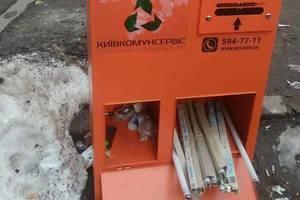 В Киеве контейнеры для опасных отходов используют не по назначению